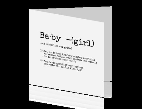 Extreem Felicitatie Geboorte - hipDesign YR-47